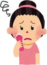 首の痛みのイメージ