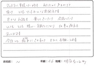 アクセスページ03